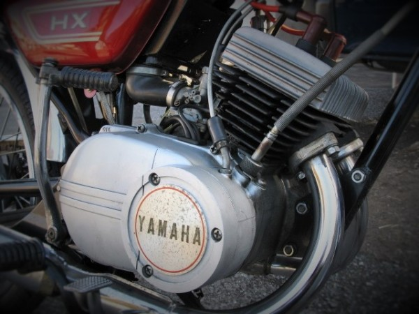YAMAHA HS90