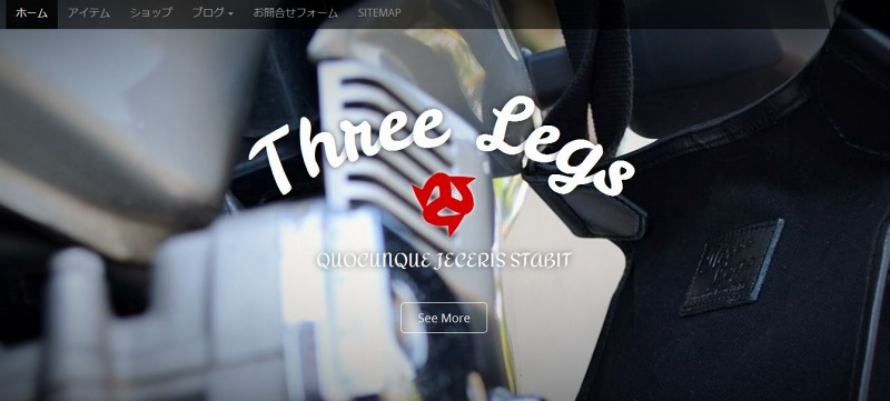 ThreeLegs website