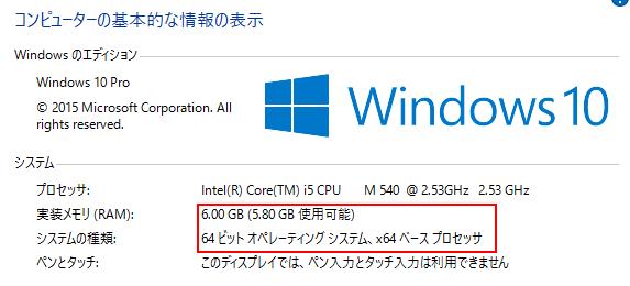 2016-05-18 (1)