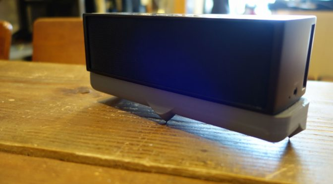 ONKYO SAS200 のスピーカーボードを3Dプリンターで作ってみる