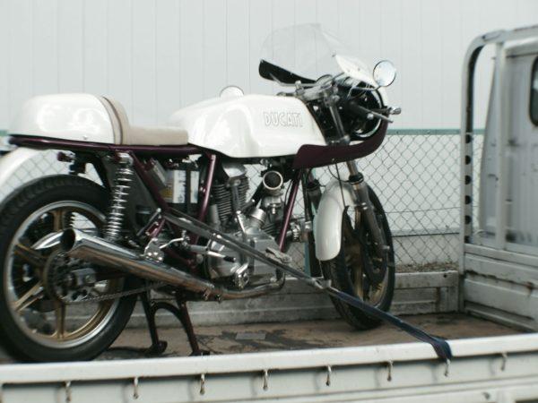 MHR900