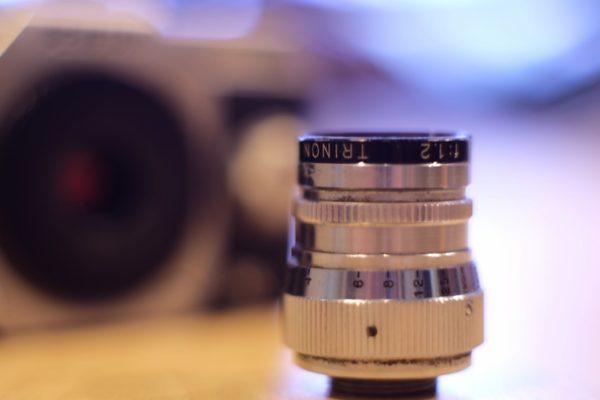 TRINON 13mm f1.2