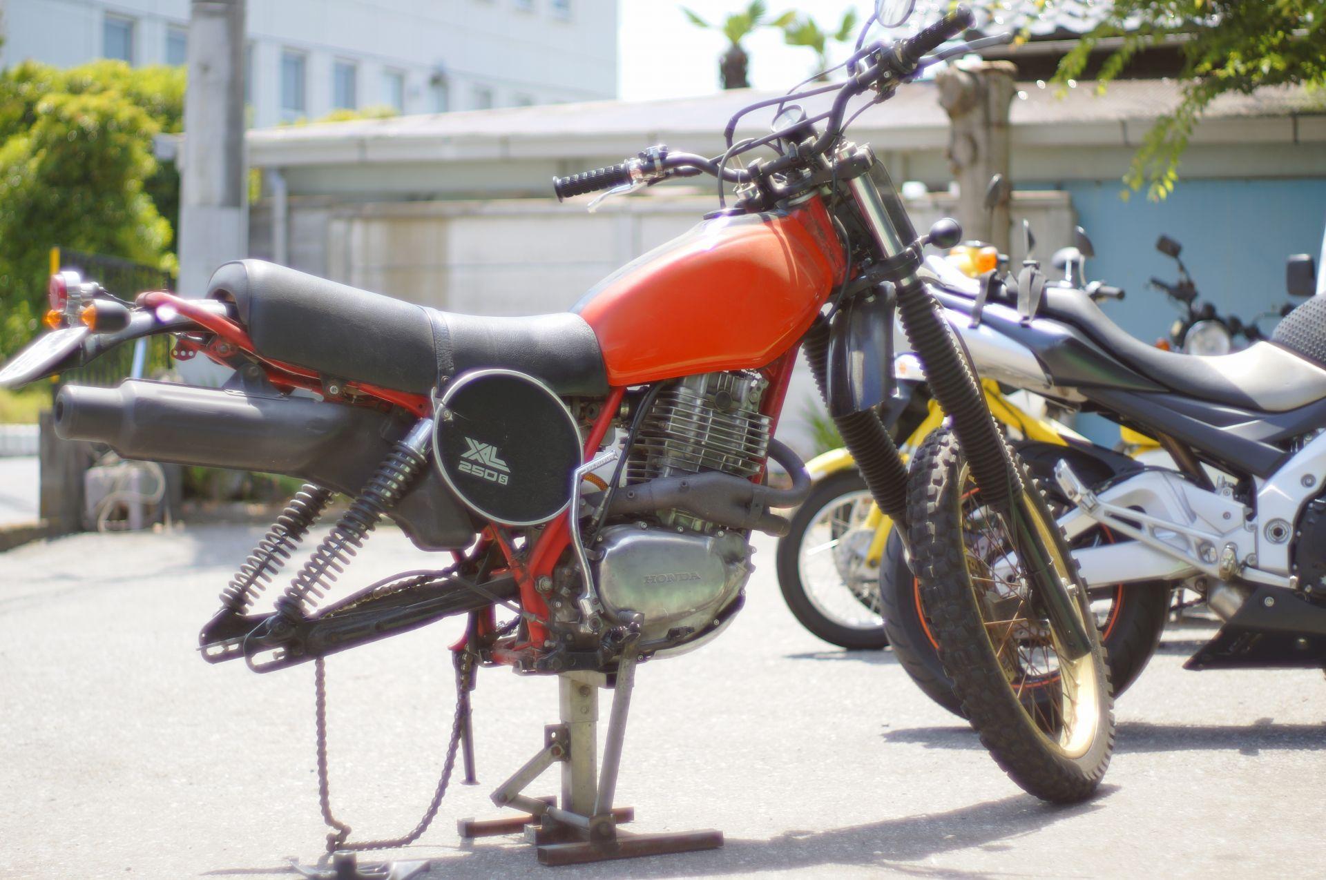 XL250s