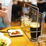 TOKYO隅田川ブルーイング でクラフトビールを味わう