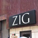 ミートダイニング ZIG (宇都宮)